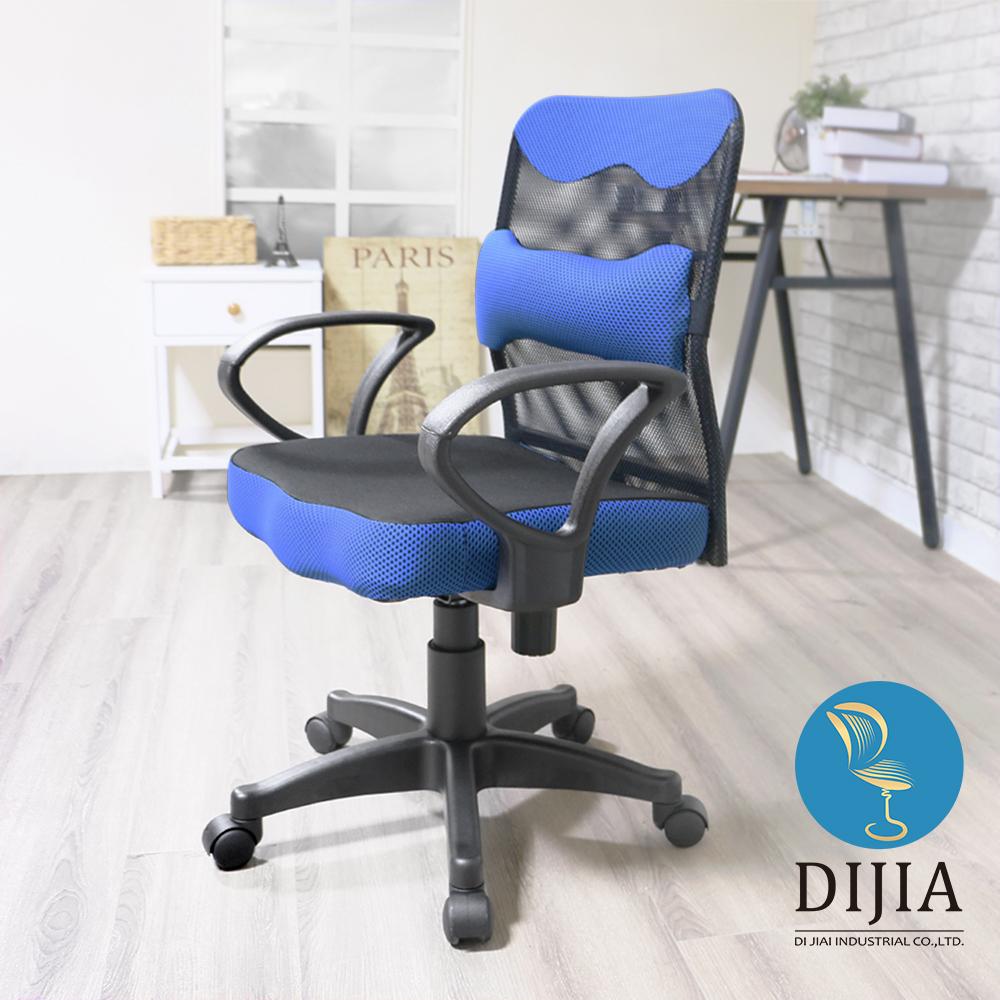 椅子夢工廠 貝拉可可電腦椅/辦公椅(三色任選)