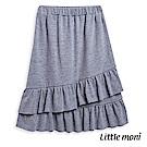 Little moni 荷葉魚尾裙 (共2色)