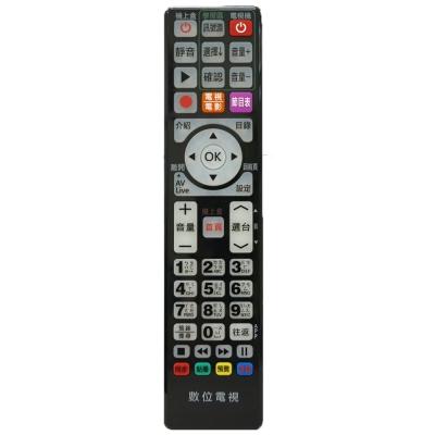 MOD-5000 全區版 黑色-第四台有線電視數位機上盒遙控器