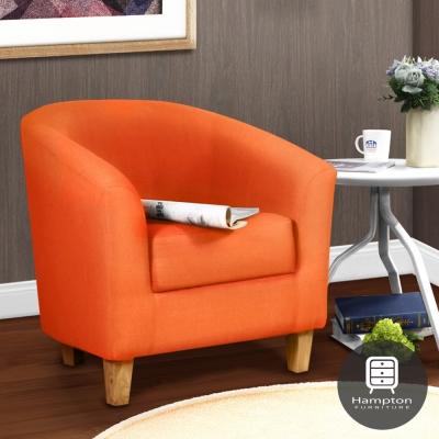 漢妮Hampton莫里斯布面休閒椅-澄色(原木色腳)/單人沙發/主人椅/椅子