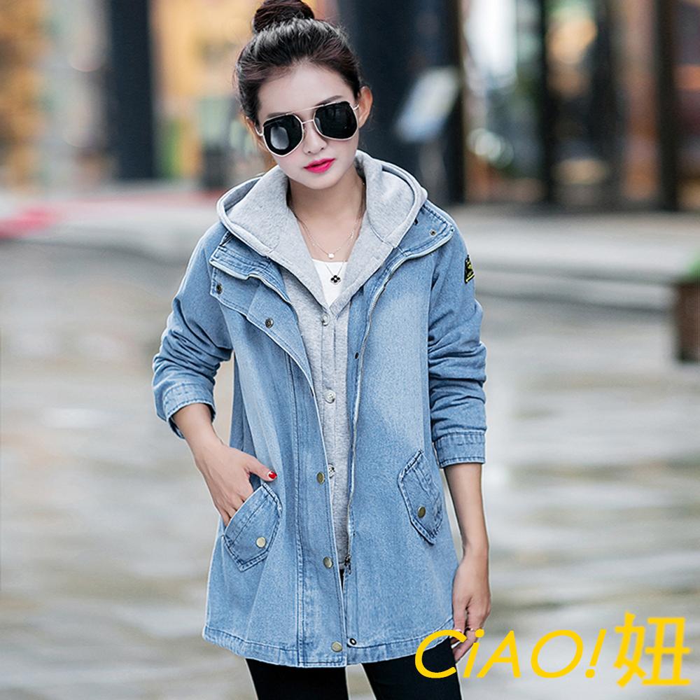 無袖背心連帽外套+寬鬆牛仔外套兩件套 (藍色)-CIAO妞