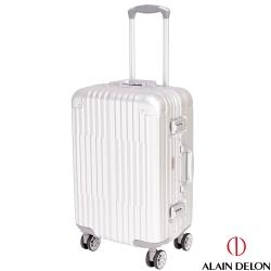 ALAIN DELON 亞蘭德倫 20吋 絕代風華系列鋁框行李箱/旅行箱 (銀)