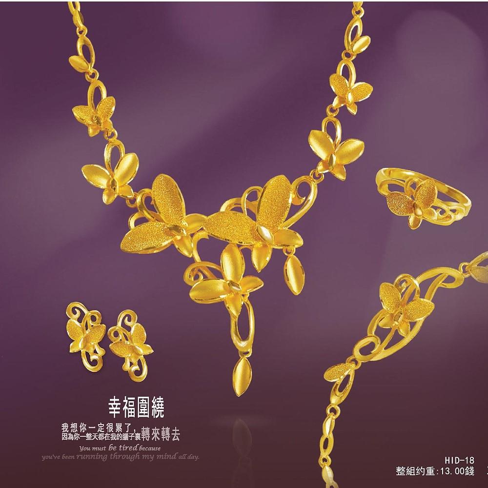 Magic魔法金-幸福圍繞黃金套組 (約13.00錢)
