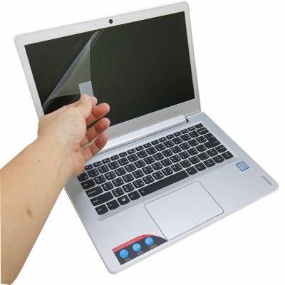 EZstick Lenovo IdeaPad 510s 13ISK 螢幕貼