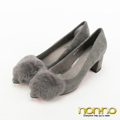 nonno-大兔毛球素面跟鞋-灰