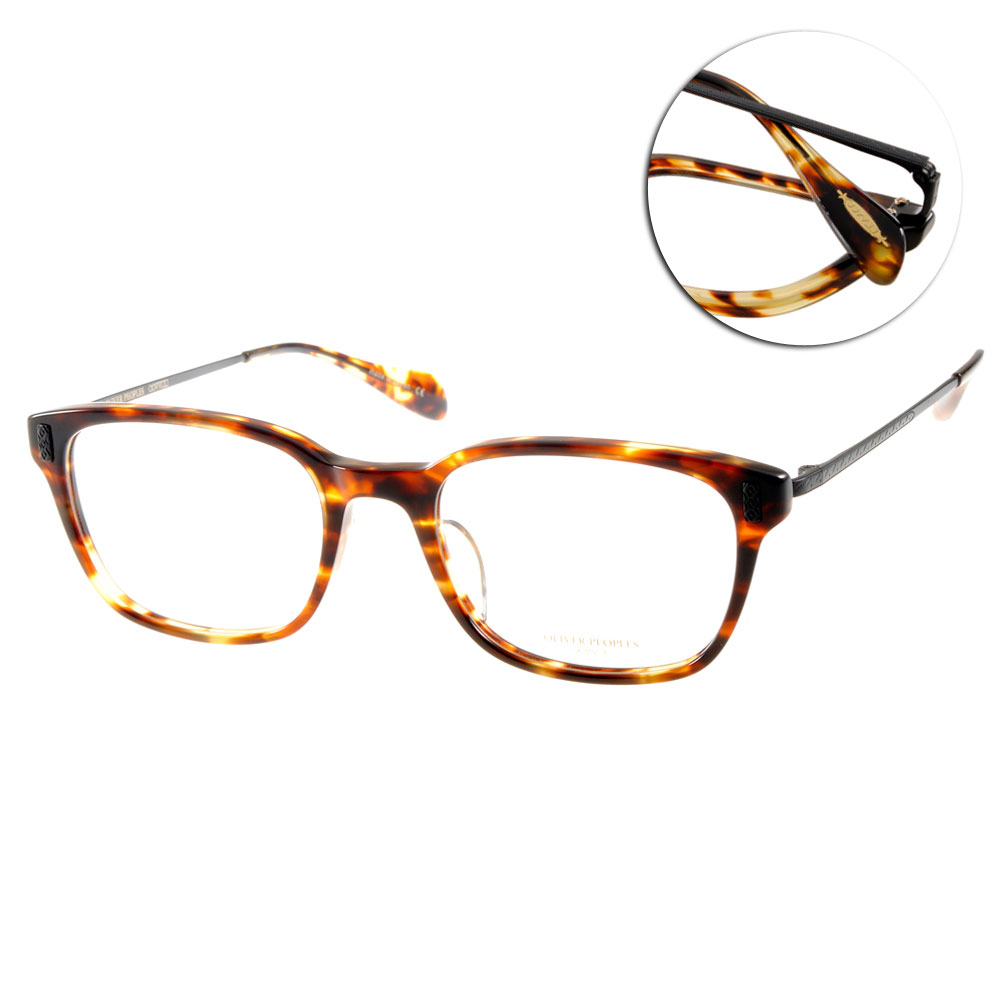 OLIVER PEOPLES眼鏡 好萊塢星鏡/琥珀棕#MAXTON 1407