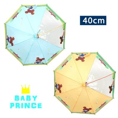 韓國BABY PRINCE 40公分兒童透視安全雨傘 小熊學校