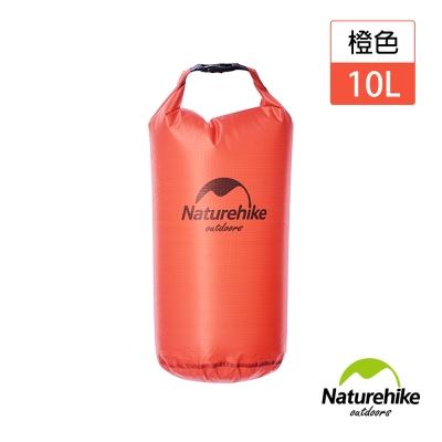 Naturehike 10L超輕密封薄型防水袋 浮潛包 橙色