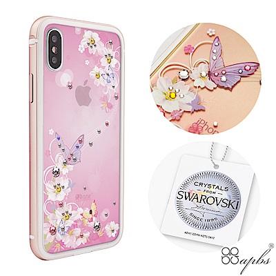 apbs iPhoneX 施華彩鑽鋁合金屬框手機殼-玫瑰金迷蝶香