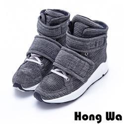 Hong Wa韓系運動風金蔥休閒便鞋-雪灰