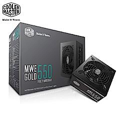 Cooler Master MWE 全模組化 80Plus金牌 550W 電源供應