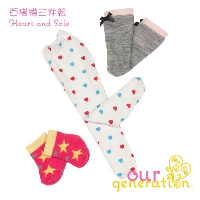 Our generation 百搭襪三件組 (3Y+)
