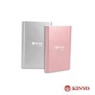 【KINYO】高容量10000型行動電源 (KPB-110)