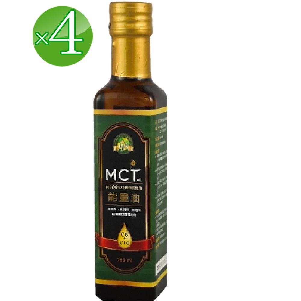 肯寶KB99 MCT能量油4瓶組(250毫升/瓶)