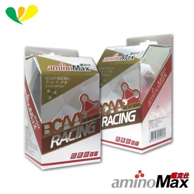 aminoMax邁克仕BCAA+RACING競賽級邁克仕胺基酸膠囊2盒