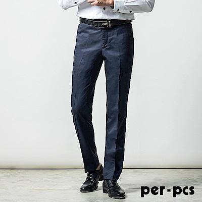 per-pcs 雅致風尚毛料平面西裝褲_深藍(717123)