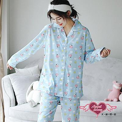 居家睡衣 歡樂牧場 印花二件式長袖成套休閒服(藍F) AngelHoney天使霓裳