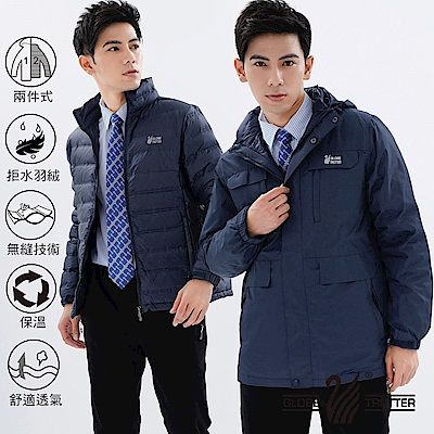 【遊遍天下】男二件式防風透濕+無縫JIS90%拒水羽絨外套J25002丈青