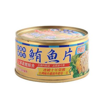 遠洋 金色鮪魚片(185gx3入)