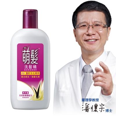 萌髮 洗髮精薑酊生化精萃柔順滋潤型400g