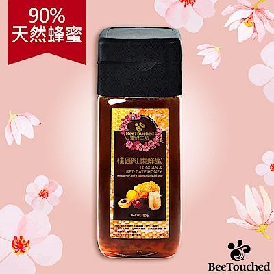 蜜蜂工坊 桂圓紅棗蜂蜜(680g)