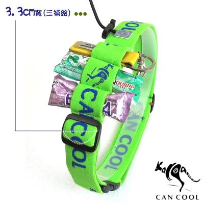 CAN COOL敢酷 3.3cm寬C160328003運動號碼帶(3補給環)(綠藍)