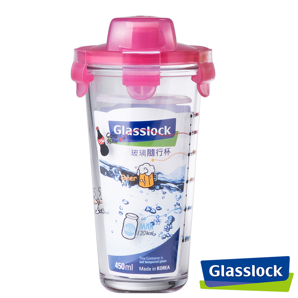 Glasslock玻璃隨行杯450ml-繽紛粉