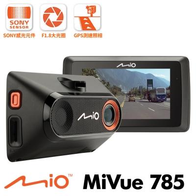 Mio MiVue 785 SONY 感光元件觸控 GPS行車記錄器-急速配
