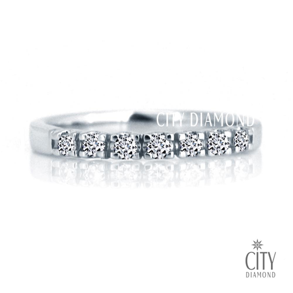 City Diamond『璀璨線戒』10分尾戒 (戒圍#4~6)