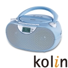 KOLIN歌林 手提CD/MP3音響 KCD-WDC11M