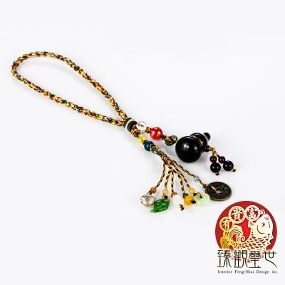 葫蘆 裝點富貴 黑曜石收煞葫蘆掛件 含開光 臻觀璽世