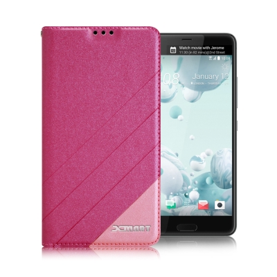 XM HTC U Ultra 完美拼色磁扣皮套