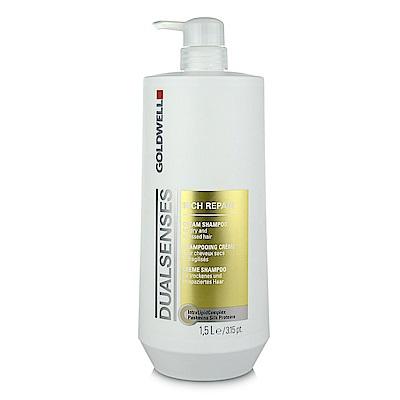GOLDWELL 水感洗髮精1500ml-快速到貨