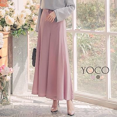 東京著衣-yoco 恬柔舒適百搭垂墜感落地寬褲-S.M.L(共二色)