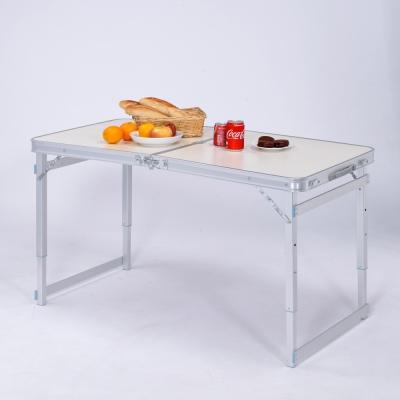鋁合金加厚型折疊桌
