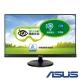ASUS VC239H 23型 IPS 薄邊框電腦螢幕 product thumbnail 1