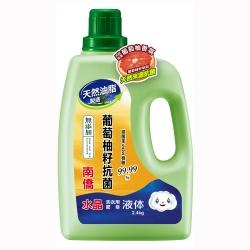 南僑水晶肥皂葡萄柚籽抗菌洗衣精2400g/瓶