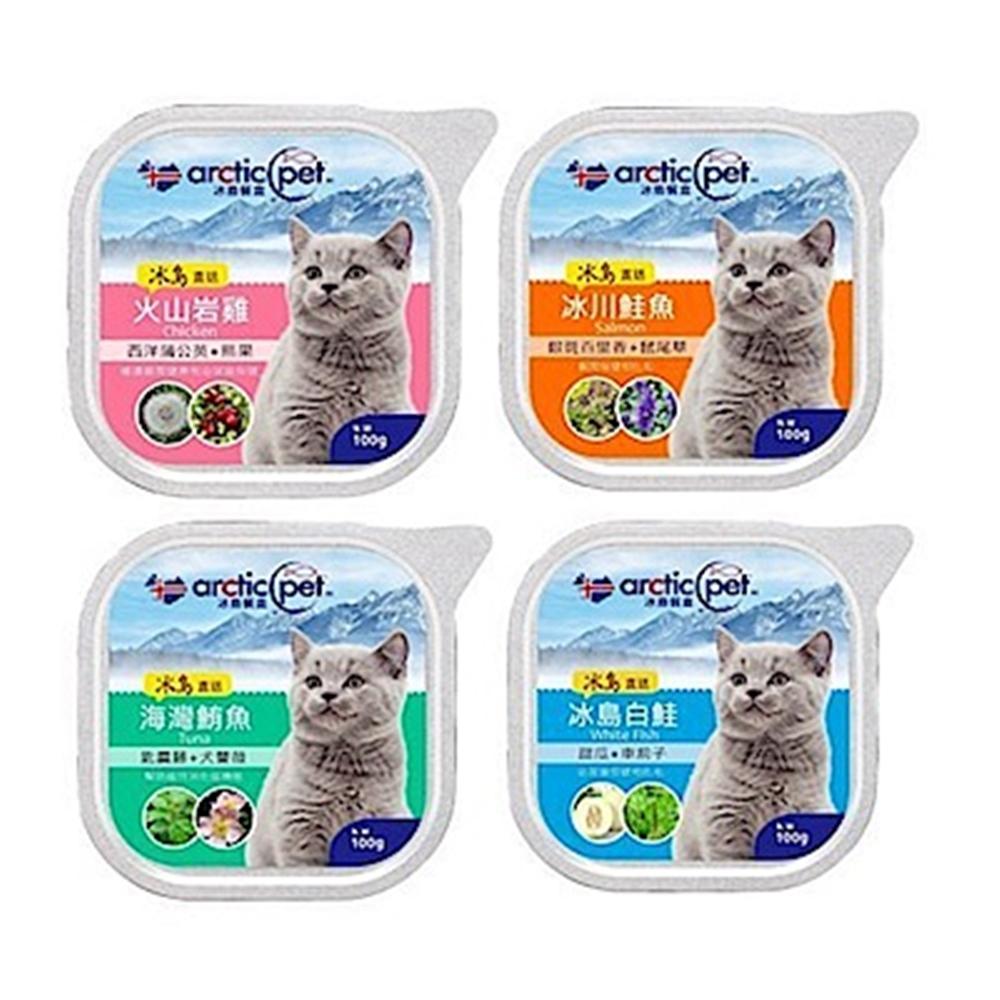 Arcticpet 冰島貓用餐盒系列 100g