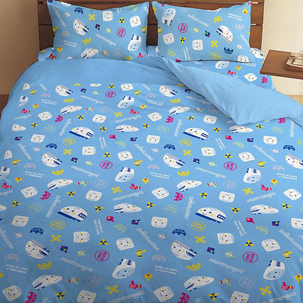享夢城堡 雙人床包涼被四件組-新幹線SHINKANSEN 可愛新幹線-藍