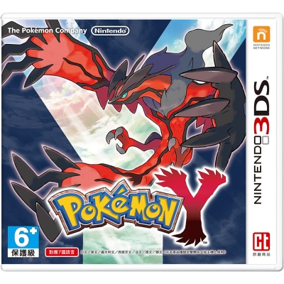 神奇寶貝 Y - 3DS 亞洲日文版(台灣機專用)