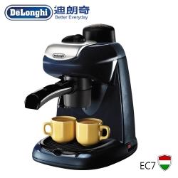 迪朗奇義式卡布奇諾咖啡機 EC7
