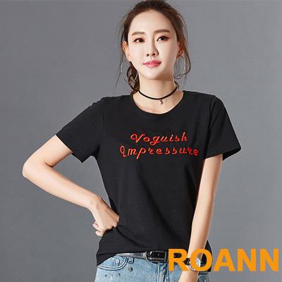圓領字母刺繡短袖T恤 (共四色)-ROANN
