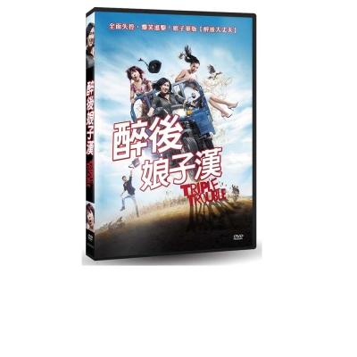 醉後娘子漢-DVD