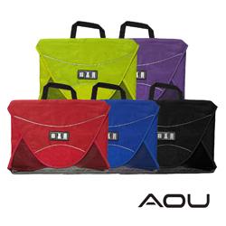 AOU 防皺襯衫收納 商務旅行包 衣物折疊 收納包(多色任選)66-033