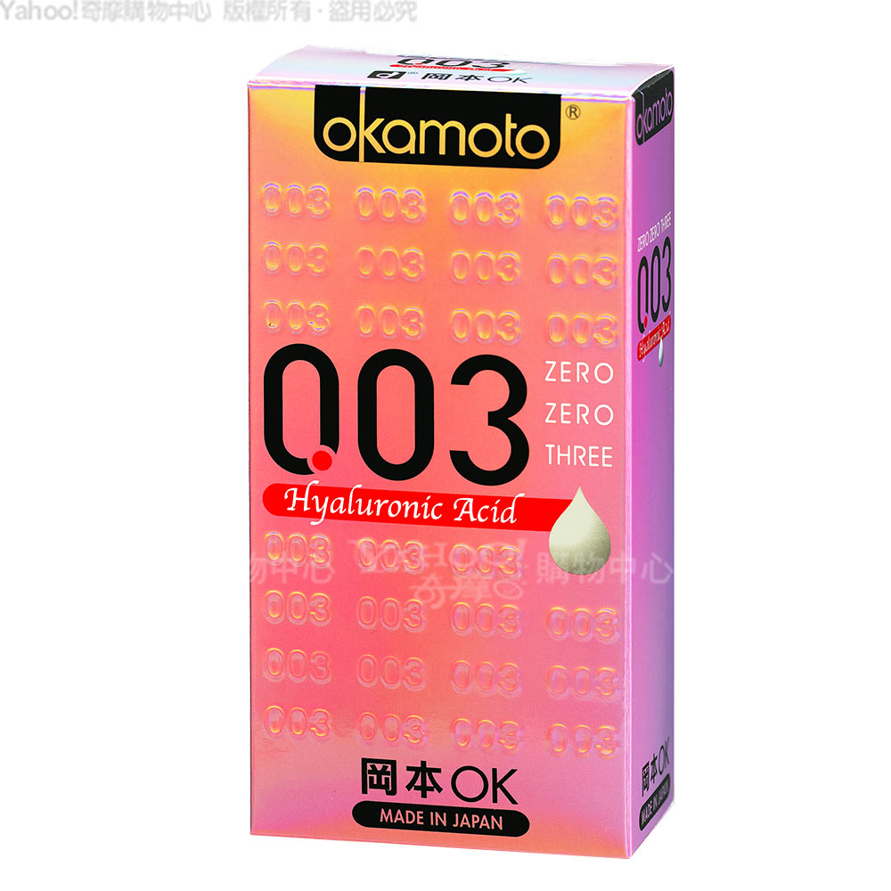 Okamoto岡本-003-HA 玻尿酸極薄保險套(6入裝)(快速到貨)