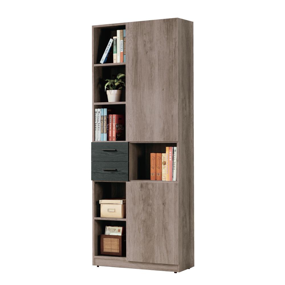 品家居 布蓮娜2.5尺橡木紋二門二抽書櫃-76x32x200cm免組