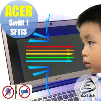 EZstick ACER Swift 1 SF113 專用 防藍光螢幕貼