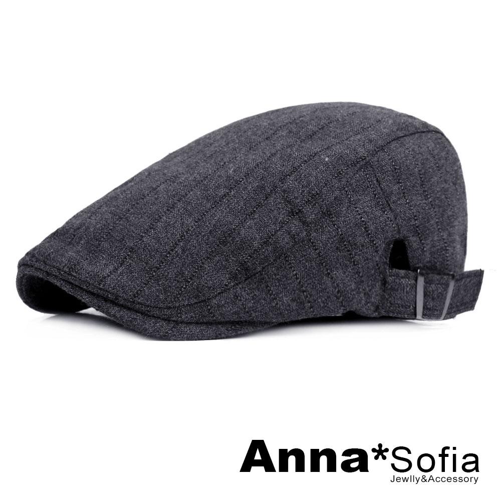 【2件75折】AnnaSofia 粗條細線飾 鴨舌帽小偷帽(灰黑系)