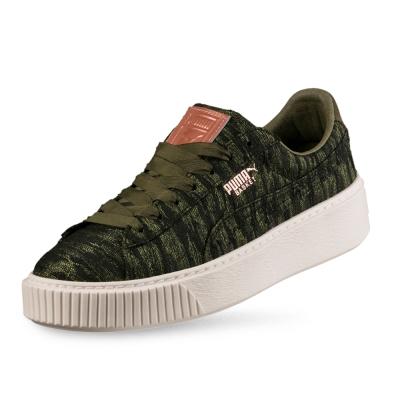 PUMA-Basket Platform VR Wns 女性復古休閒鞋-深橄綠