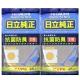 HITACHI日立吸塵器專用集塵紙袋10入(